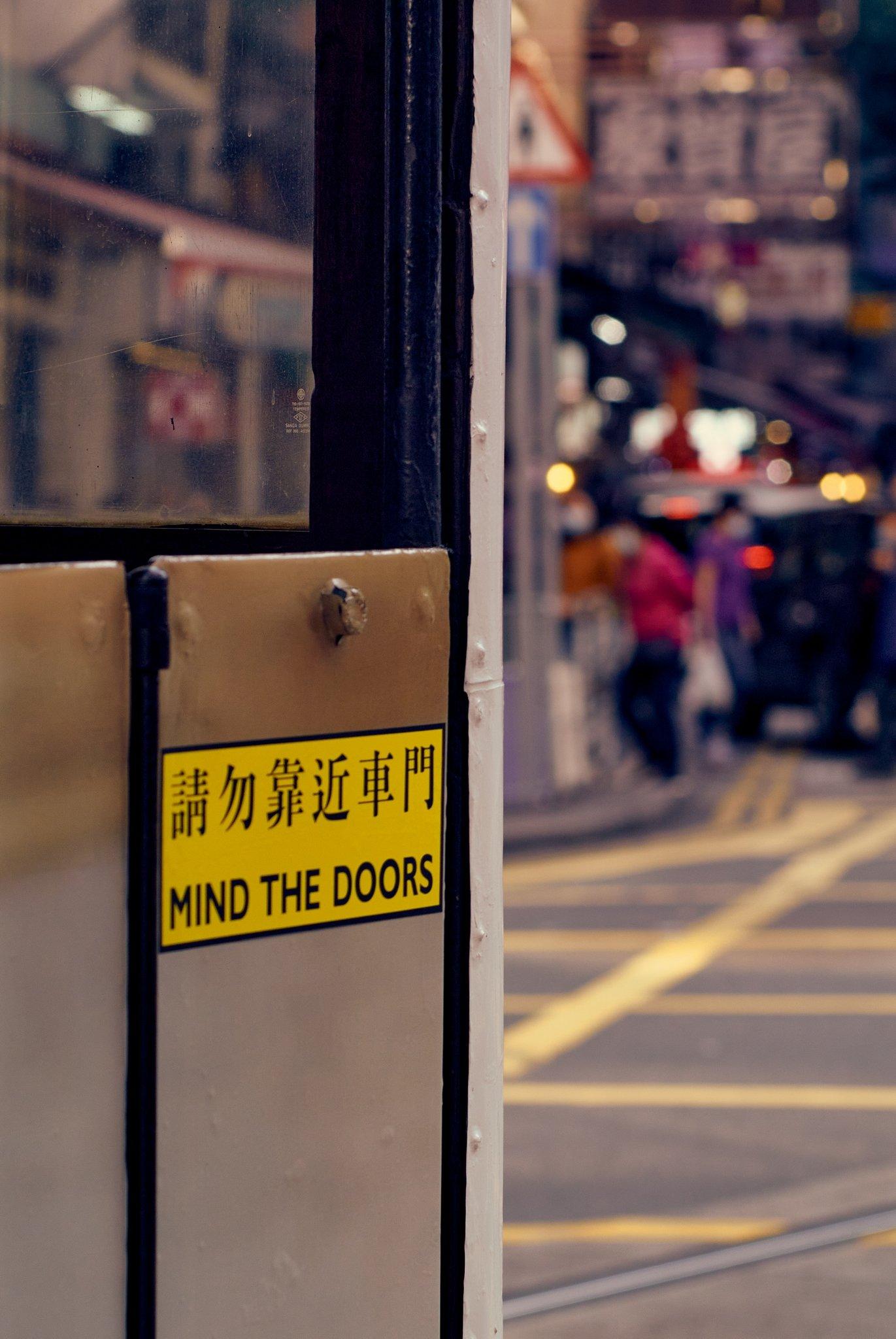 19. mind the doors