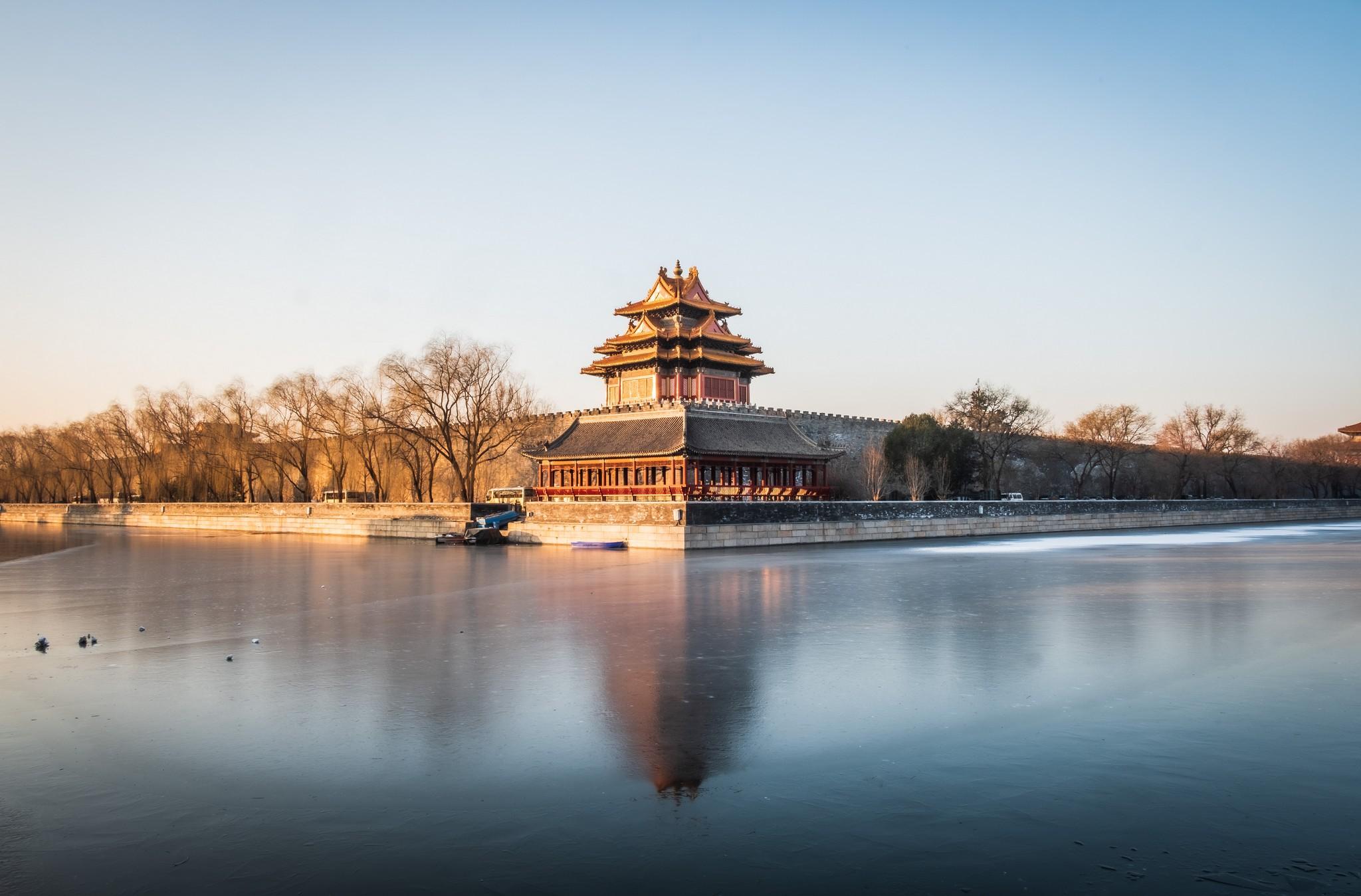 40. Beijing